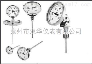 135度雙金屬智能溫度計