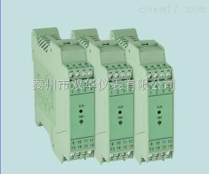 K型 K分度號導軌式熱電偶溫度變送器
