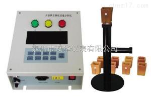 双华销售炉前铁水分析仪器不带打印