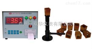 BY-TG2 炉前铁水分析仪器带打印