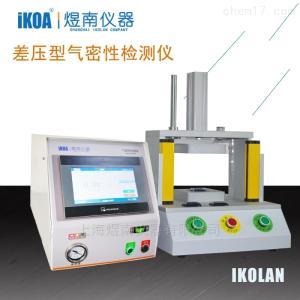 IK-ATL-M50 电动牙刷气密性检测仪