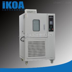 GDW-250A(B/C) 数显恒温测试箱 上海高低温试验箱