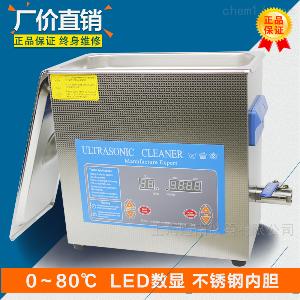 PS-40A 数显加热超声波清洗机