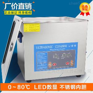 PS-60A 五金零件超声波清洗机