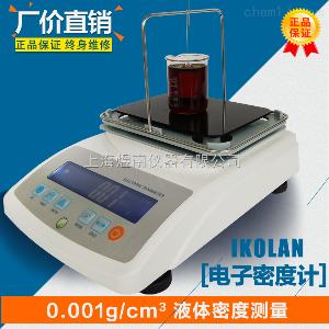 MDJ-300A 數顯直讀電子液體密度計 石油比重計