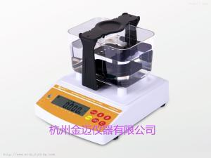 高精度二次料密度测量仪