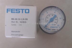 FESTO压力表MA系列MA-40-10-1/8-EN