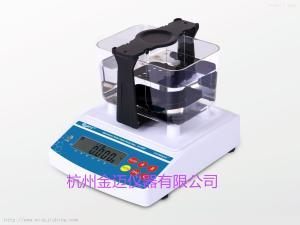快速型PA密度测量仪