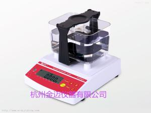 硅橡胶密度测量仪