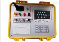 MS-503R 智能变压器直流电阻测试仪