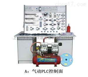 TYYQPK-M 插孔式木桌液压气动PLC控制实验台 液压与气动实训装置