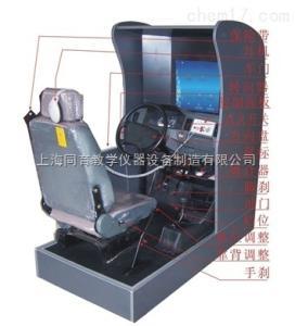 TYQC-JS-11 Z新款豪华型汽车驾驶模拟器|汽车驾驶模拟器