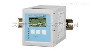FMU90-R11CA111AA3A 特售E+H超聲波物位計變送器