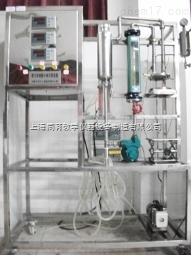 TYMF 滲透膜蒸發實驗裝置 化工實驗裝置