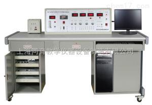 TYKJSY-01 生物醫學傳感器實驗臺|傳感器與檢測技術實訓系列