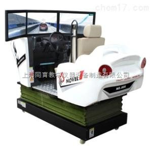 TYQC-JS-15 Z新版豪华装汽车驾驶模拟器|汽车驾驶模拟器