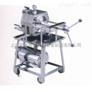 TYSCL-153 板框式微型压滤机(不锈钢) 水处理工程实验装置