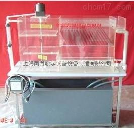 TYSCL-110 机械反应同向流斜板沉淀池 水处理工程实验装置