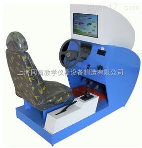 TYQC-JS-05 主被动豪华型汽车驾驶模拟器|汽车驾驶模拟器