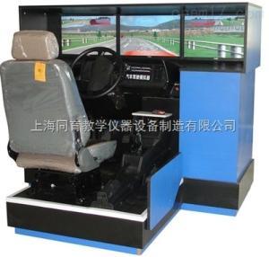 TYQC-JS-07 三屏主被动式汽车驾驶模拟器|汽车驾驶模拟器