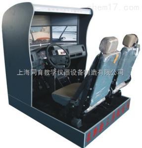 TYQC-JS-06 三屏幕汽车驾驶模拟器|汽车驾驶模拟器