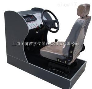 TYQC-JS-04 简易汽车驾驶模拟器|汽车驾驶模拟器