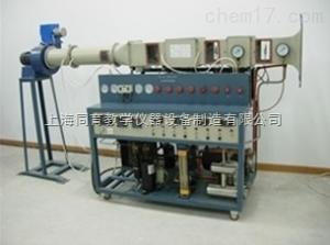 TY-KZH/Z 空調制冷換熱綜合實驗裝置|熱工類實驗裝置