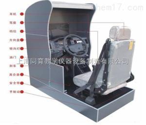 TYQC-JS-09 驾吧汽车驾驶模拟器|游戏用汽车驾驶模拟器