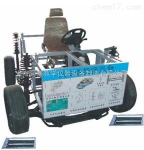 TYQC-DP-001 组合式独立悬架系统结构演示教学平台B|汽车底盘实训装置