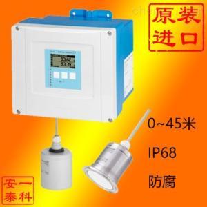 超聲波液位計/物位計FMU90E+H