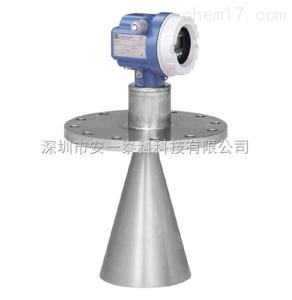 FMR230-A4VCWJBA2A 原產E+H超聲波雷達物位計