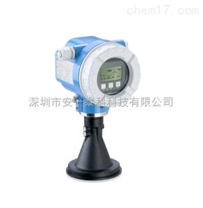 FMR244-A4SXXGAA2F 原產E+H超聲雷達物位計
