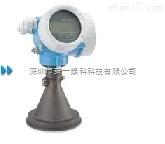 FMR50-AAACCDBNX0G+AK 原裝E+H雷達物位計測量儀