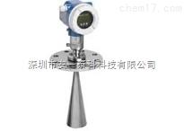 FMR250-AEE1CQJAA2K 原產恩德斯豪斯E+H超聲波雷達物位計