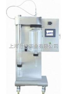 实验室喷雾干燥机丨实验室喷雾干燥器丨上海喷雾干燥机厂家