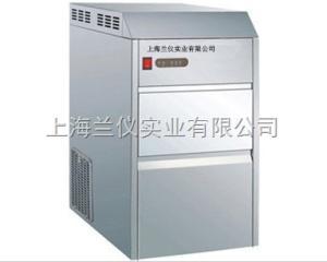 上海雪花制冰机厂家