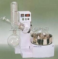 旋转蒸发仪丨旋转蒸发器价格丨旋转蒸发仪厂家
