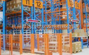 醫藥自動化立體倉庫