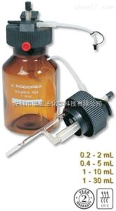 501.021 SOCOREX瓶口分液器 冰箱中儲存液體