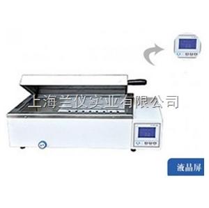 精密/液晶顯示恒溫水箱/三用恒溫水箱/實驗室三用恒溫水箱