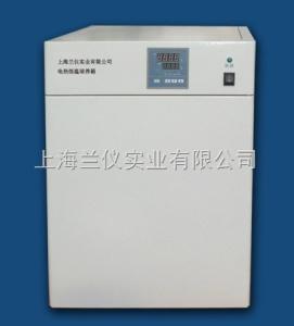 隔水式恒溫培養箱丨隔水式培養箱