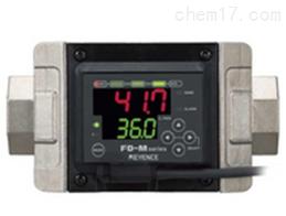 IG-010 日本KEYENCE多功能激光测微仪IG系列传感器