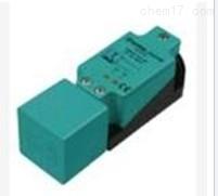 HCD2-FBPS-1.500 进口倍加福过程控制器 德国P+F模块