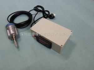 TD-DMT242P 鋰電池露點儀