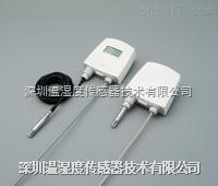 HMT120 維薩拉HMT120溫濕度變送器現貨