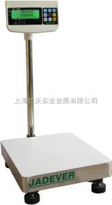 钰恒JWI-700P防水秤 JADEVER钰恒JWI-700P-30kg防水台称 不锈钢电子秤