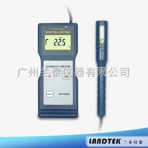 HT-6290 兰泰分体式温湿度计