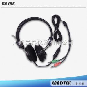 測振儀聽診器