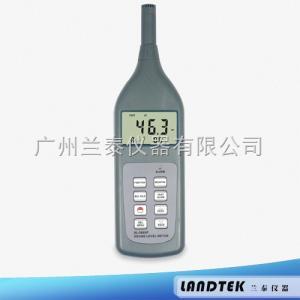 SL-5868P 声级计