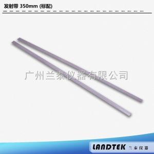 反光纸 转速表配件  反光纸350mm (标配)